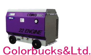 【CFUE22C-7S】ANEST IWATA アネスト岩田エアーコンプレッサー CFUE22-C-7S(セル付)【旧CFUE22B-7S】COMGシリーズ パッケージタイプオイルフリーコンプレッサーアネスト岩田キャンベル CAMPBELL※画像はCFUE22B-7のものです。