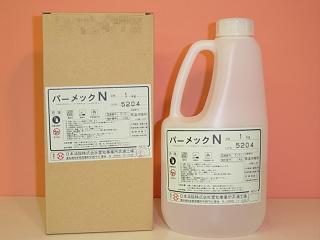 Japan fats and oils (shares) per MEC N unsaturated polyester resin hardener  1 kg methyl ethyl ketone peroxide-dimethyl FTA rates FRP molded resin base
