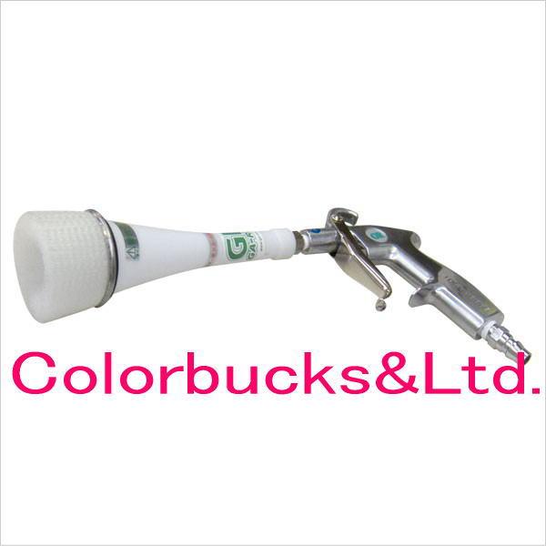 【送料無料】【SGB-300-55-FB】GA-REW ガリュー精密洗浄用ブラシガン SGB-300-55-FB(波毛タイプ)機械の入り組んだ箇所や傷をつけずに除塵したい箇所に