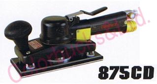 【875CD MP】(875C2D) 【送料無料】コンパクトツールオービタルサンダー 【パットサイズ 72×172】マジック式パッド・吸塵タイプシリーズエア駆動