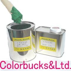 日米商会エポタフエース 2.5kgセット 初回限定 主剤2.0kg+硬化剤0.5kg セール特別価格 簡易防水の補修剤床材 防水塗材 防塵