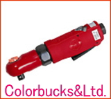 【SI-1231A】信濃機販ラチェットレンチ 差込角:9.5mmプッシュ式ワンタッチリリース機構