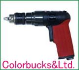【SI-5501】【送料無料】信濃機販エアードリル レギュレーター付 / ミニドリル穴あけ能力:10mm