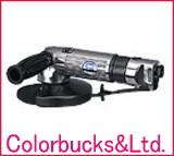 【SI-2505L】【送料無料】信濃機販ディスクグラインダー 中研削用砥石寸法:125mm×22mm