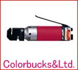 【SI-4800B】【送料無料】信濃機販ハイドロパンチャー パンチング作業段付け用パンチング能力:5mmパイ×1.2mm / フランジ能力:22×13×0.8mm