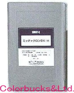 ミッチャクロン BK-H 16L 工業用プライマー 染めQテクノロジィ(テロソン)