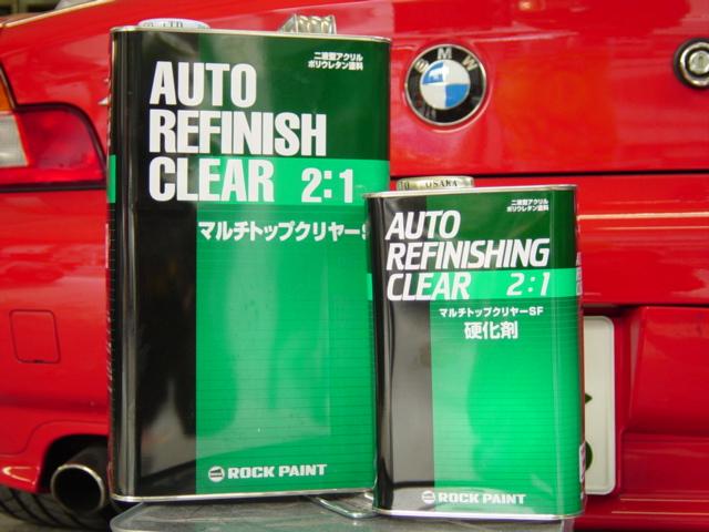 ロックペイント マルチトップクリアーSH主剤 (芯じまりタイプ) 16kg150-5140 自動車用クリヤー2:1型別途S硬化剤が必要です。
