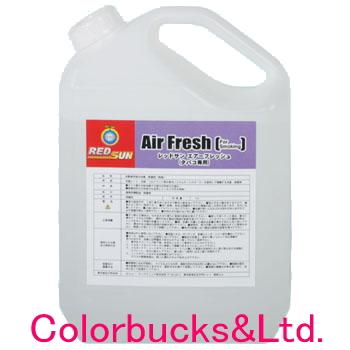 RED SUN レッドサンエアーフレッシュ・タバコ専用 4Lルームクリーニング用除菌・洗浄剤カークリーニングシステム