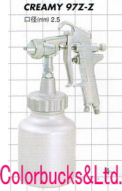 KINKI キンキ加圧式エアースプレーガン【CREAMY 97Z-Z】 クリーミーノズル径2.5mmパイ※本体のみ(カップ別売)近畿製作所
