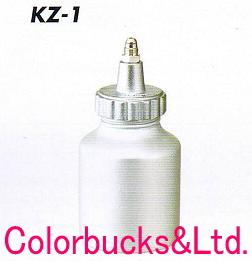 KINKI キンキ加圧式塗料容器 【KZ-1】容量1000ml加圧式スプレーガンに近畿製作所