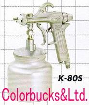 KINKI キンキエアスプレーガン K-80S 吸上式カップ取付ネジ G1/4※本体のみ(カップ別売)近畿製作所