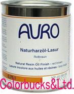 【送料無料】【NR-930】【天然オイルステイン各色】AURO アウロ《自然塗料》【油性木部用着色剤】【10L】【NP-130シリーズ】内容量:10リットル本当に安全な木材用保護自然塗料プラネットカラーをお使いの方にもオススメ