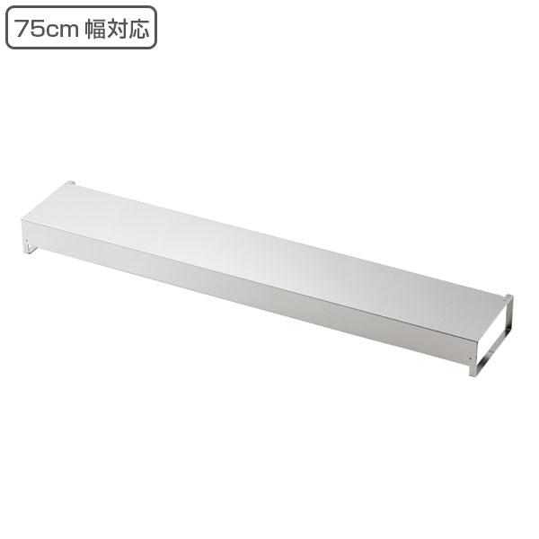 耐トラ付サイドタップ _送料無料 (まとめ) Y02SU400BK 【×10セット】 YAZAWA