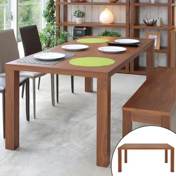 テーブル ウォルナット ダイニングテーブル 幅140cm EPISODE ( 送料無料 机 食卓 ダイニング 木製 ウォールナット テーブル 4人掛け 四人用 食卓 ダイニング )【4500円以上送料無料】