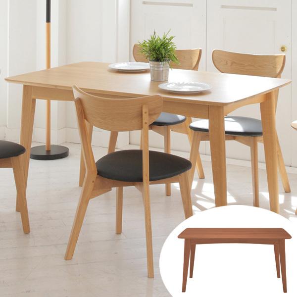 テーブル ダイニングテーブル 幅135cm AZUL ( 送料無料 4人掛け ダイニング 食卓 机 リビングテーブル デスク 食卓テーブル 4人掛け 四人掛け 木製テーブル 天然木 )【4500円以上送料無料】