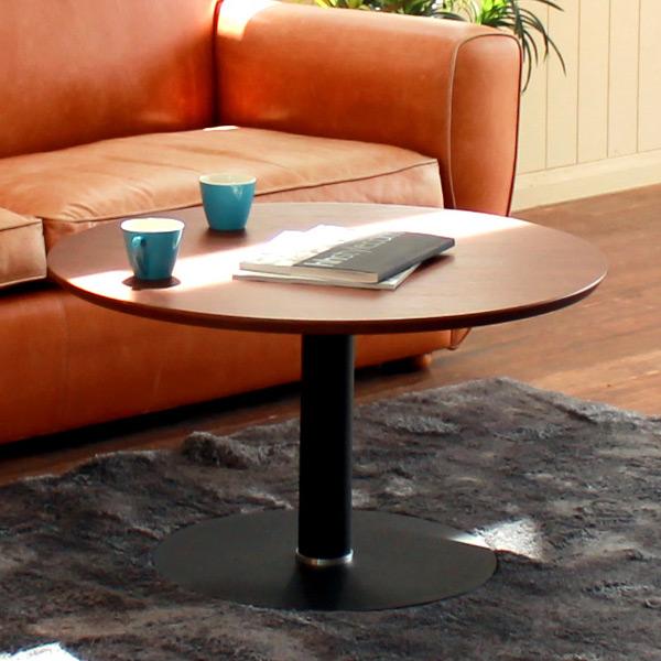 テーブル 円型 カフェテーブル 継脚付 TURM 直径80cm ( 送料無料 机 リビングテーブル ローテーブル 丸 高さ調節 センターテーブル つくえ コーヒーテーブル ソファテーブル )【4500円以上送料無料】