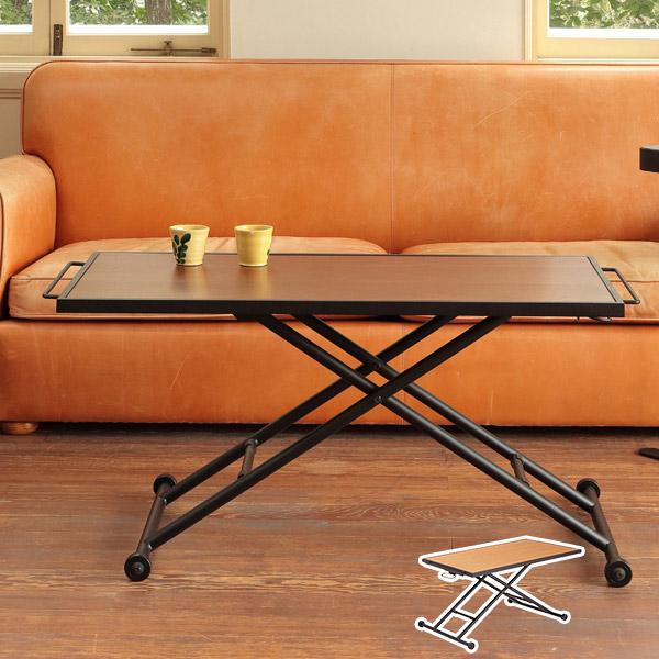 リフティングテーブル 無段階調整 サイドテーブル KITE 幅124cm ( 送料無料 テーブル つくえ 机 リビングテーブル 高さ調節 昇降式 キャスター付き センターテーブル コーヒーテーブル 木製 )【3980円以上送料無料】
