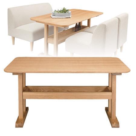 ダイニングテーブル デリカ 幅130cm ( 机 食卓 送料無料 ) 【4500円以上送料無料】