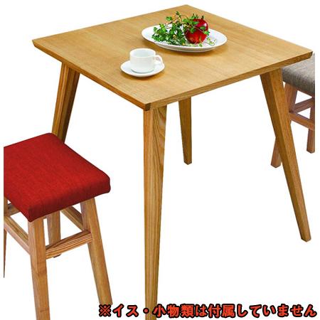 ダイニングテーブル バンビ 北欧 送料無料( 一人用 二人用 机 ) 【4500円以上送料無料】