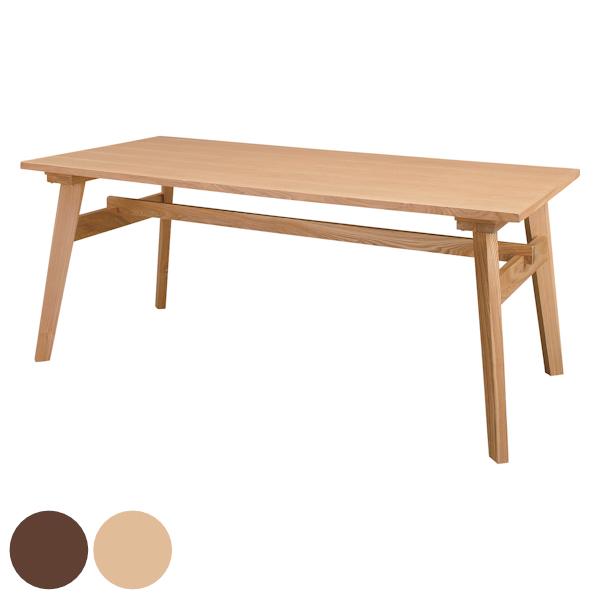 ダイニングテーブル モティ ( ダイニング 机 送料無料 ) 【4500円以上送料無料】