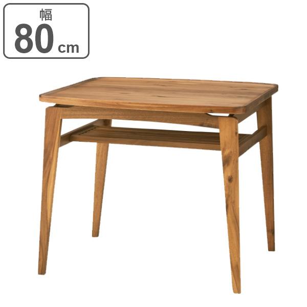 ダイニングテーブル 幅80cm 天然木 木製 ( 送料無料 テーブル 机 つくえ 食卓 食卓テーブル リビング ダイニング リビングテーブル )【4500円以上送料無料】
