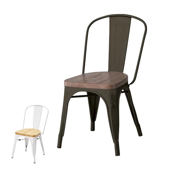 ダイニングチェア 椅子 スチールフレーム アラン 天然木座面 座面高44cm ( 送料無料 ダイニングチェアー ミッドセンチュリー リプロダクト チェア チェアー イス スチール 木製座面 ヴィンテージ )【4500円以上送料無料】
