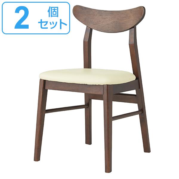 チェア 座面高45cm 2脚セット オフィス 椅子 イス 合皮 木製 天然木 ( 送料無料 いす ダイニングチェア 木製チェア 食卓椅子 リビングチェア 木製椅子 ダイニング 食卓 おしゃれ 北欧 リビング )【3980円以上送料無料】