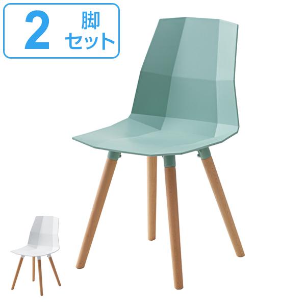100%安い チェア いす 2脚セット 座面高43cm イームズチェア 座面高43cm 椅子 イス ダイニングチェア デスクチェア 木製脚 椅子 天然木 プラスチック PP素材 ( 送料無料 チェアー いす 食卓椅子 オフィスチェア デザインチェア おしゃれ リビングチェア )【3980円以上送料無料】, 三共WELL-BEING:8673ec9e --- kanvasma.com