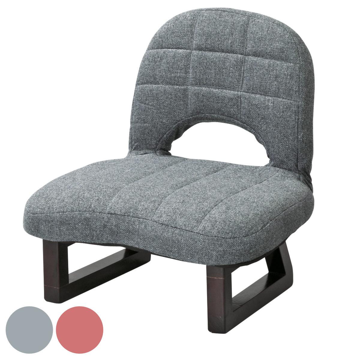 正座椅子 背もたれ付 折りたたみ ( 椅子 ローチェア 送料無料 ) 【3980円以上送料無料】