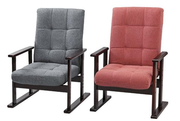 ローチェア 夫婦イス S 14段階リクライニング ( 椅子 送料無料 ) 【3980円以上送料無料】