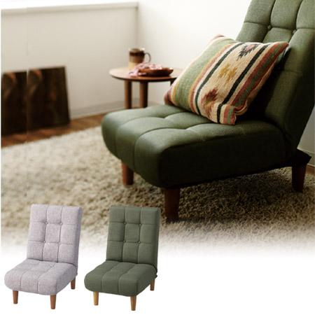 フロアソファ ジョイン 14段階リクライニング ( 送料無料 ソファ 1人掛け 椅子 ローチェア リクライニング チェア イス いす chair ) 【3980円以上送料無料】