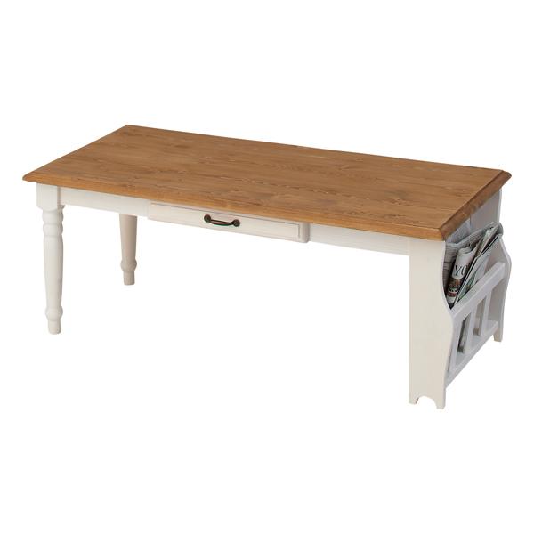 ローテーブル センターテーブル カントリー調 Midi 引出し付 天然木 幅105cm ( 送料無料 テーブル 机 つくえ 引き出し 引出 木製 収納付き マガジンラック付き フレンチカントリー かわいい おしゃれ ) 【4500円以上送料無料】