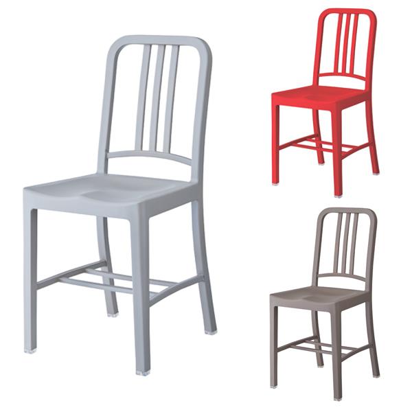 ダイニングチェア 椅子 樹脂製 座面高47cm ( 送料無料 チェア イス いす ダイニングチェアー チェアー パーソナルチェア パーソナルチェアー ガーデンチェア ガーデンファニチャー カフェ 室内 部屋 屋外 ) 【4500円以上送料無料】