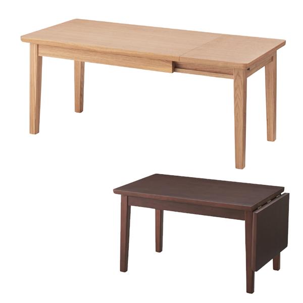 エクステンションセンターテーブル ( 送料無料 座卓 リビングテーブル コーヒーテーブル テーブル 座卓 ちゃぶ台 リビング ダイニング ダイニングテーブル 机 つくえ 折畳み 天然木 食卓 )【4500円以上送料無料】