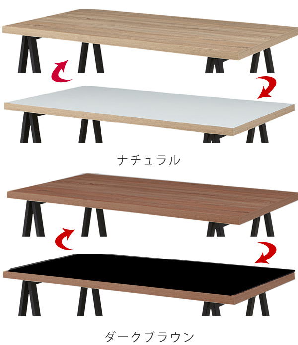 Peachy Only As For The Table Top Plate Selling Only A Top Plate Takes Four Dining Dining Table Dining Table Tables And Sell The Reversible Leg Distinction Machost Co Dining Chair Design Ideas Machostcouk