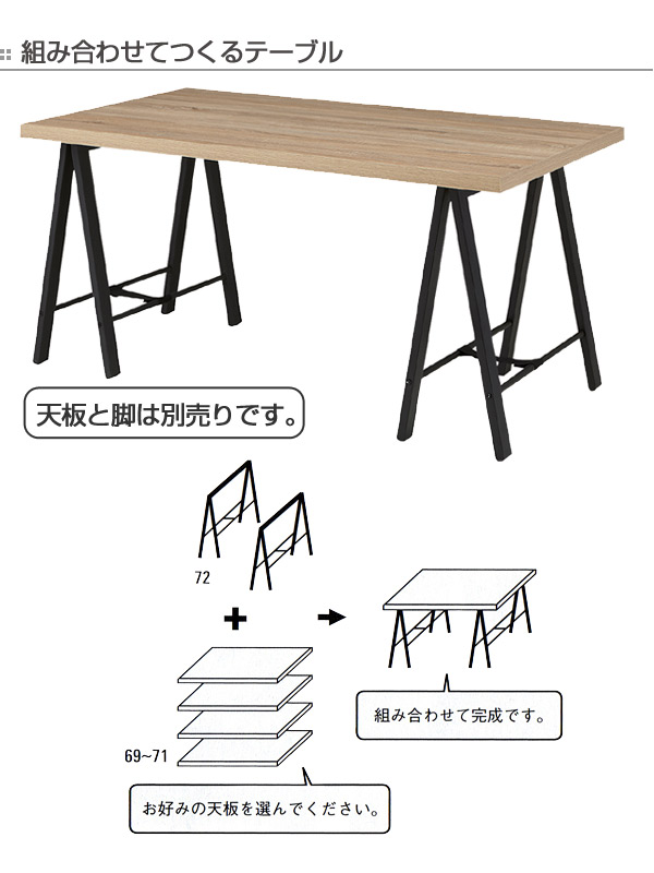 Awesome Only As For The Table Top Plate Selling Only A Top Plate Takes Four Dining Dining Table Dining Table Tables And Sell The Reversible Leg Distinction Machost Co Dining Chair Design Ideas Machostcouk