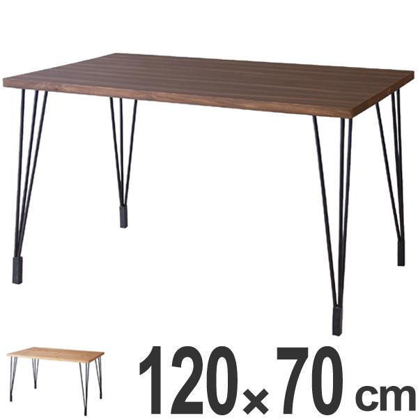 テーブル ダイニングテーブル 幅120cm ( 送料無料 ダイニング 食卓 センターテーブル 食卓テーブル 4人掛け 四人用 マホガニー パイン 天然木 木製テーブル アイアン )【4500円以上送料無料】