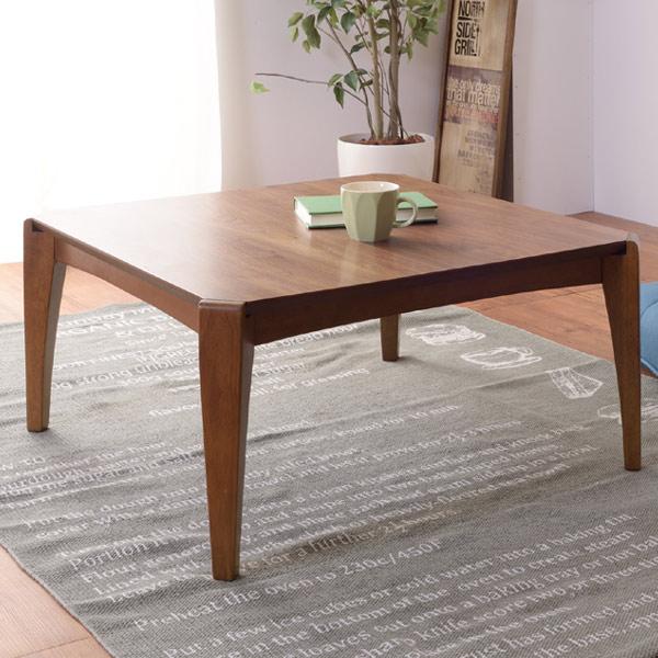 こたつテーブル 正方形 75x75cm ( 送料無料 こたつ コタツ 座卓 炬燵 テーブル 木天板 ウォルナット 天然木 センターテーブル 木製 )【4500円以上送料無料】