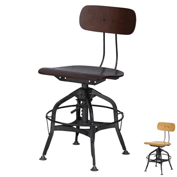 ワークチェア インダストリアル調 昇降式 スチールフレーム ( 送料無料 椅子 イス いす チェア チェアー ヴィンテージ バーチェア パソコンチェア ダイニングチェアー ハイスツール カウンターチェア )【3980円以上送料無料】