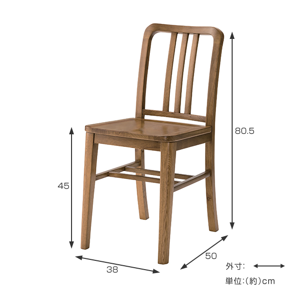 ダイニングチェア 2脚セット 天然木 クーパス 座面高45cm (  イス チェア ダイニングチェアー いす 食卓椅子 リビングチェア 木フレーム おしゃれ )【4500円以上】