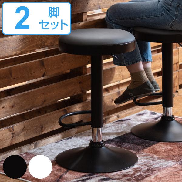 カウンタースツール 2脚セット 椅子 円型 座面高61~82cm ( 送料無料 イス いす チェア チェアー ハイチェア ハイチェアー カウンターチェア カウンターチェアー 合皮 ホワイト ブラック 白 黒 高さ調節 昇降式 )【3980円以上送料無料】