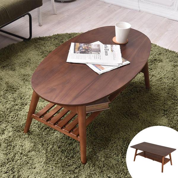 ローテーブル センターテーブル 木製 ウォールナット調 幅88cm ( 送料無料 テーブル リビングテーブル 机 コーヒーテーブル カフェテーブル つくえ てーぶる 折りたたみ リビング 収納棚付き )【4500円以上送料無料】