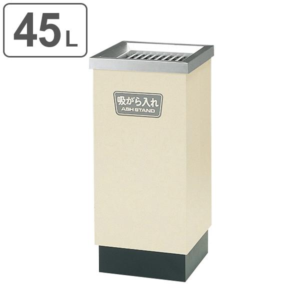 灰皿 オープンタイプ D330タイプ スモーキングスタンド SSE-2 ( 送料無料 業務用 吸い殻入れ すいがら入れ 喫煙所 喫煙 喫煙ルーム タバコ たばこ )【3980円以上送料無料】