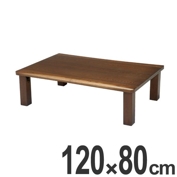 座卓 エスプリ折れ脚 幅120cm ( 送料無料 テーブル センターテーブル リビングテーブル 座たく ちゃぶ台 リビング ダイニング ダイニングテーブル 机 つくえ 天然木 )【3980円以上送料無料】