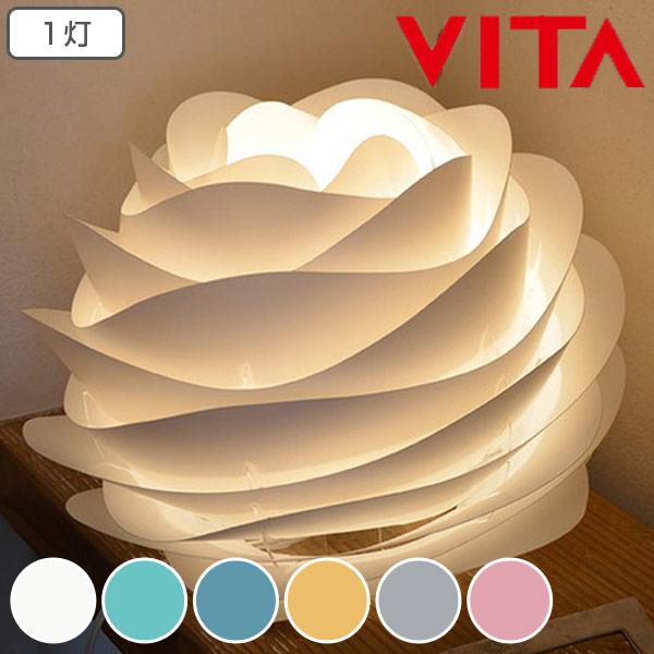 テーブルライト 北欧 VITA Carmina mini テーブル ( 送料無料 照明 おしゃれ テーブル LED 電気 モダンライト デスクライト 洋風 照明器具 テーブル照明 ) 【3980円以上送料無料】