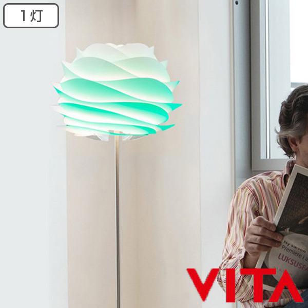 フロアライト 北欧 VITA Carmina mini フロア ターコイズ ( 送料無料 フロアスタンド 照明 フロアスタンドライト LED スタンドライト おしゃれ 照明器具 スタンド照明 フットスイッチ 照明スタンド 床置型 ) 【3980円以上送料無料】