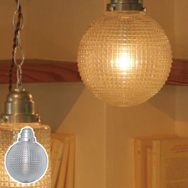ペンダントライト 1灯ペンダント 北欧 LuCerca GALU-1:Sphere  ( 送料無料 照明 おしゃれ 天井 照明器具 LED ガラス 電気 ペンダント照明 インテリア シーリングライト レトロ 北欧モダン ) 【4500円以上送料無料】