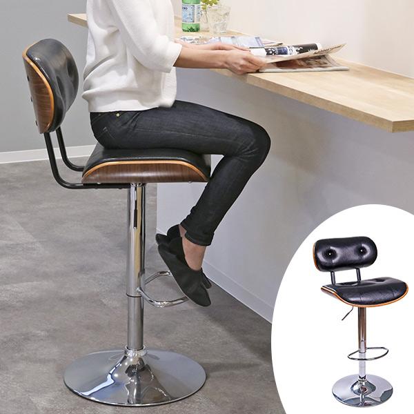 カウンターチェア ハイチェアー ミッドセンチュリー風 KNOX ( 送料無料 ハイチェア チェア チェアー いす イス 椅子 バーチェア バーチェアー デザインチェア デザインチェアー ハイスツール スツール )【4500円以上送料無料】