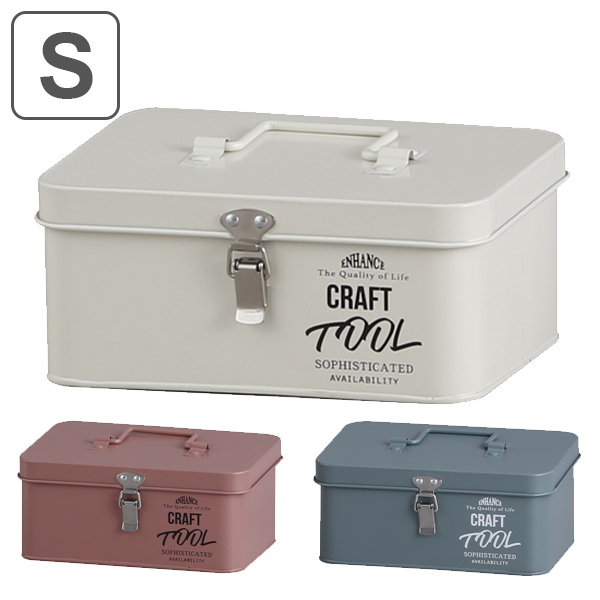 Storing box enhancing box small size toolbox (hold first-aid kit storage  case storing BOX tool, and hold a make tool feeling of vintage DIY style
