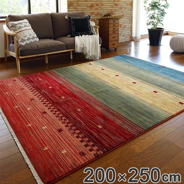 ラグ トルコ製ウィルトンラグ RAKKAS トワル 200×250cm ( 送料無料 ラグマット カーペット 絨毯 ウィルトン織り リビング 居間 絨毯 マット おしゃれ 丈夫 やわらか 長方形 折りたためる )【3980円以上送料無料】